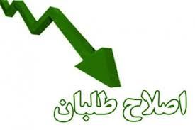 4271630 919 دلایل پیروزی اصلاحطلبان در انتخابات