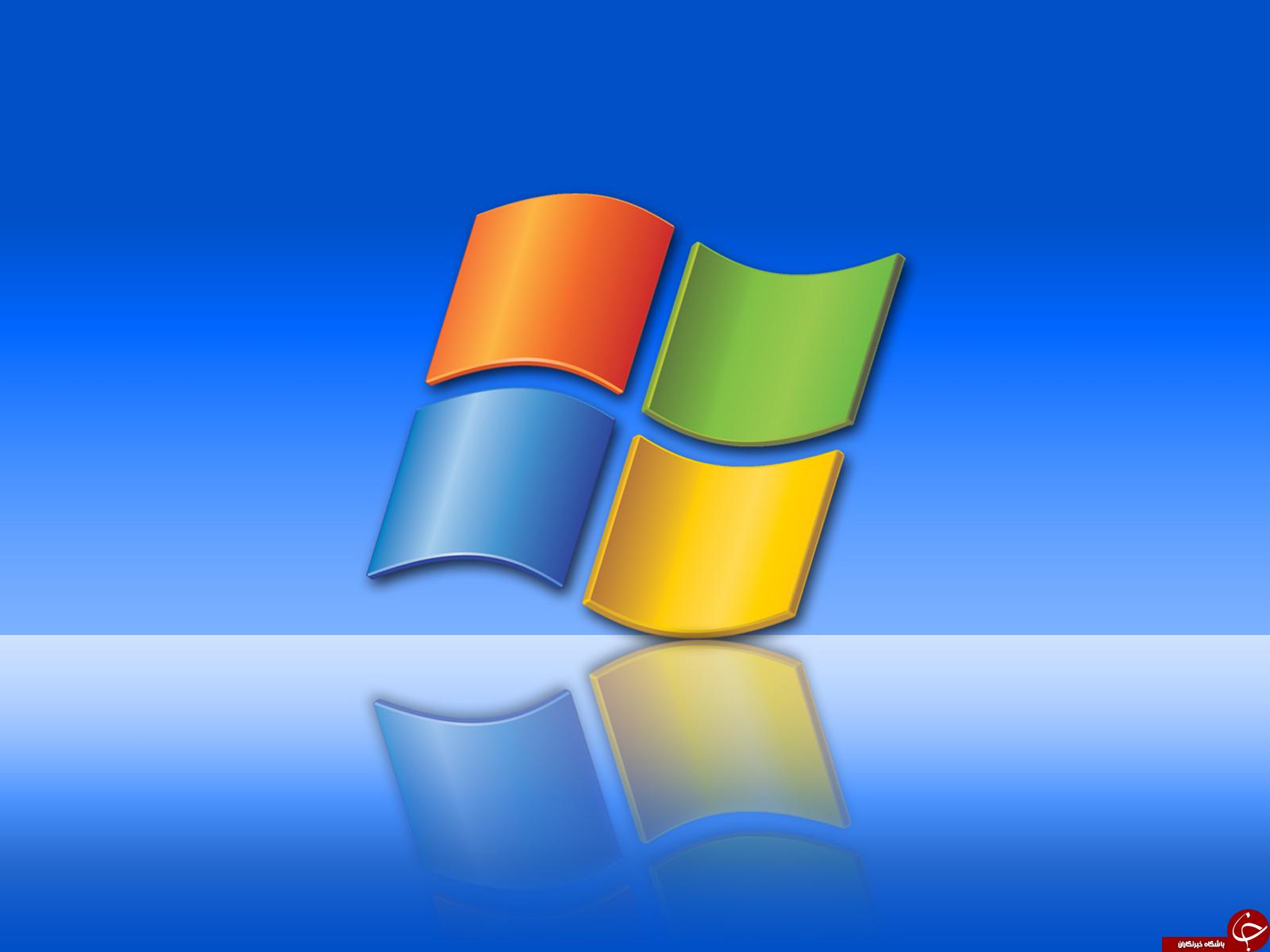 ویندوز قابل حمل بسازید + آموزش