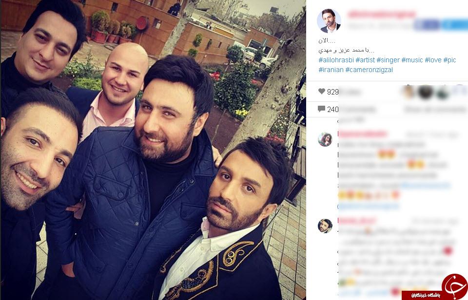 سلفی لهراسبی با محمد علیزاده+ اینستاپست