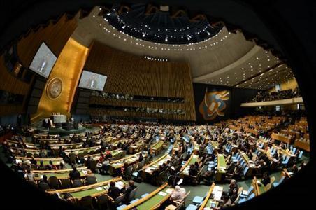 سازمان ملل متحد چگونه بهوجود آمد؟