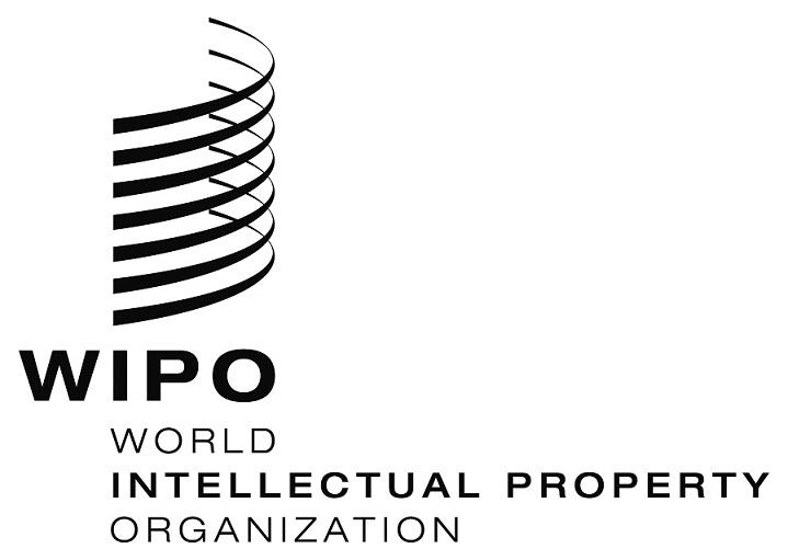 سازمان جهانی مالکیت معنوی چه وظایفی بر عهده دارد؟