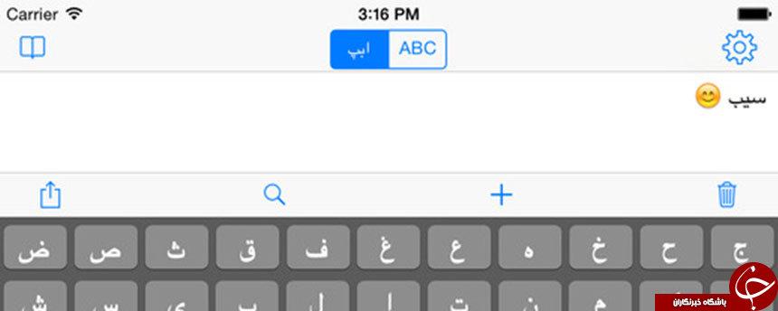 برترین اپلیکیشن های کاربردی و مفید iphone