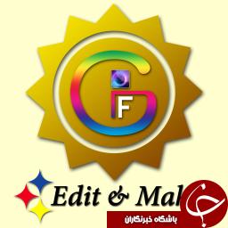 تصاویر+متحرک+تلگرام