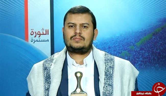 عبدالملک حوثی عبدالملک بدرالدین حوثی های یمن انصارالله یمن اخبار یمن