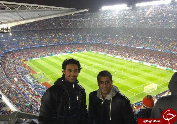برادران مجیدی در ورزشگاه نیوکمپ اسپانیا +عکس