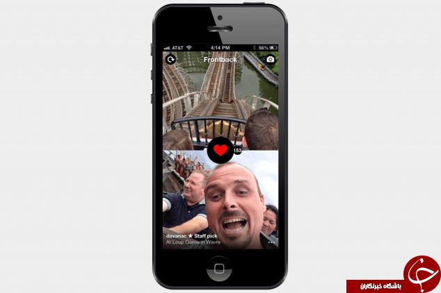 تنها این اپلیکیشن های عکاسی سلفی را دانلود کنید