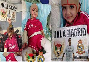 ستارگان رئال مادرید آرزوی کودک فلسطینی را برآورده کردند + فیلم