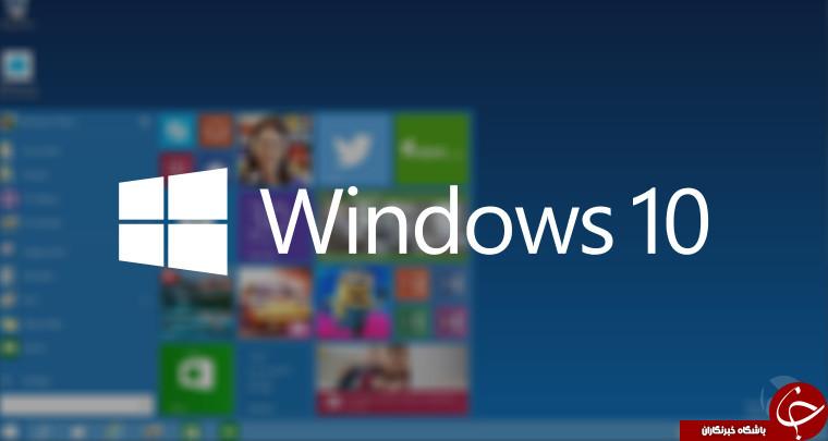 نرم افزارهای ویندوز 10 برای ایکس باکس وان عرضه می شوند