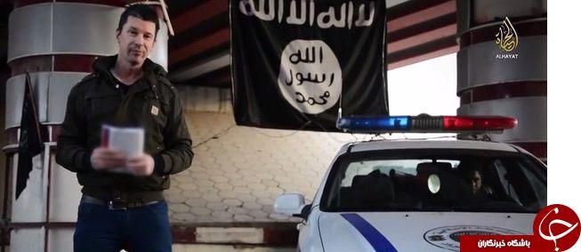 انتشار فیلمی از گروگان انگلیسی داعش پس از یک سال+ تصاویر