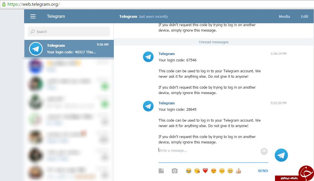 نصب همزمان چند تلگرام روی کامپیوتر +آموزش