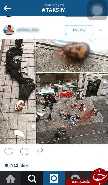 تصاویر دلخراش از انفجار میدان تقسیم ترکیه +18