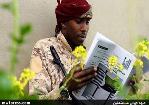 اولین روزنامه داعش چاپ شد +عکس