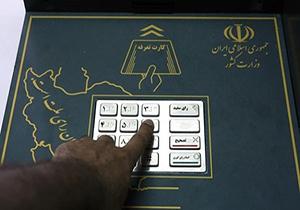 4186252 548 انتخابات نيمه مكانيزه در مازندران