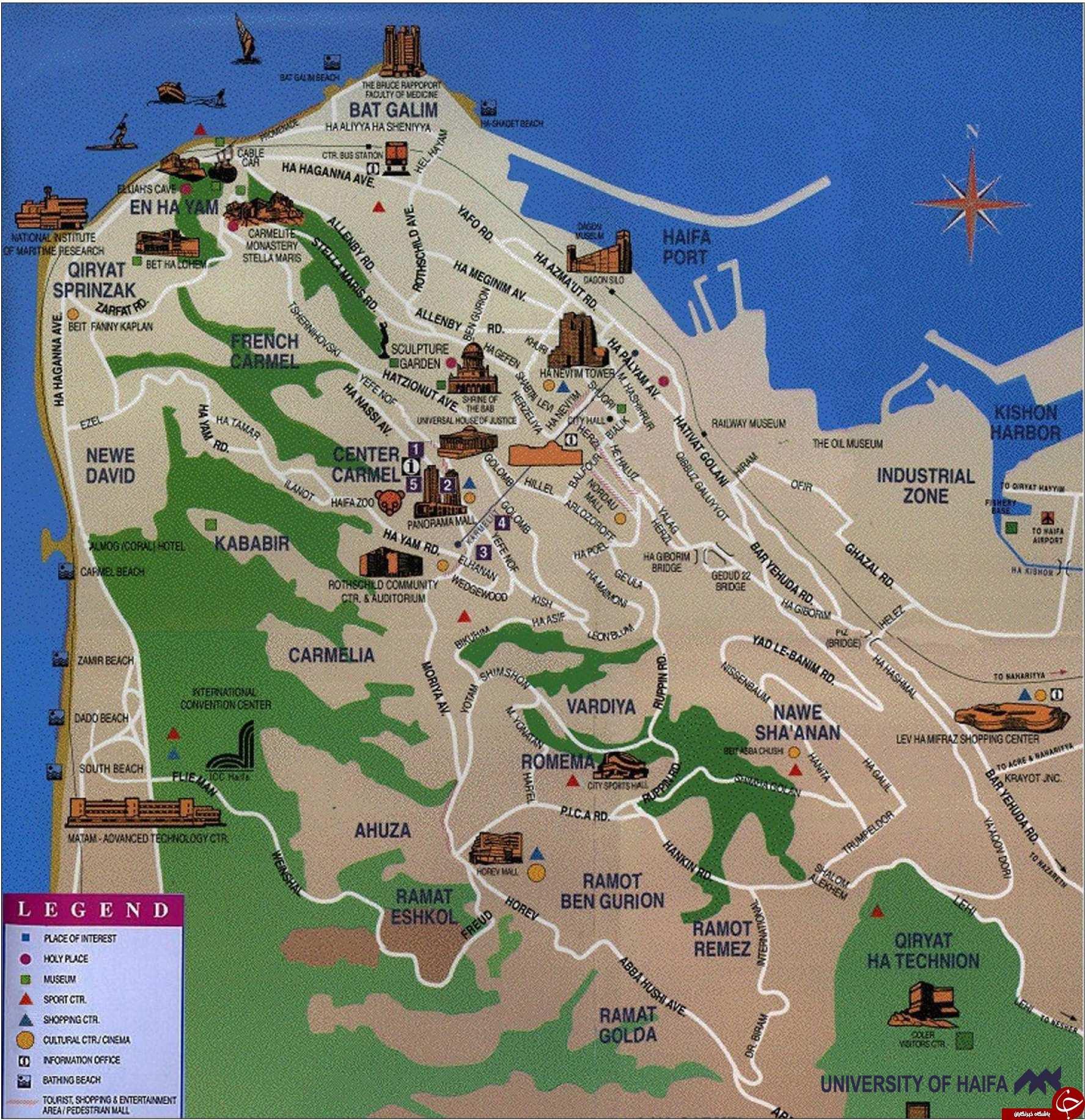 کدام موشک حزب الله
