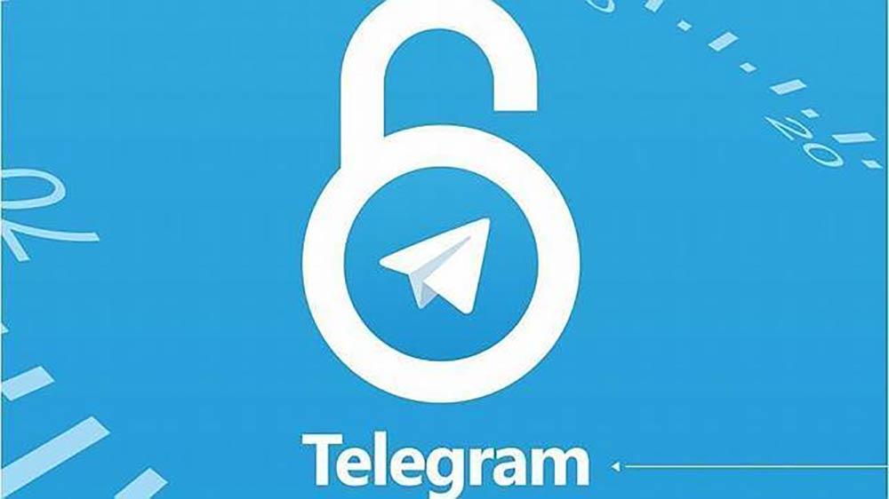 باشگاه خبرنگاران -راه رمزگذاری بر روی تلگرام+آموزش