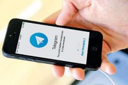 راه رمزگذاری بر روی تلگرام+آموزش
