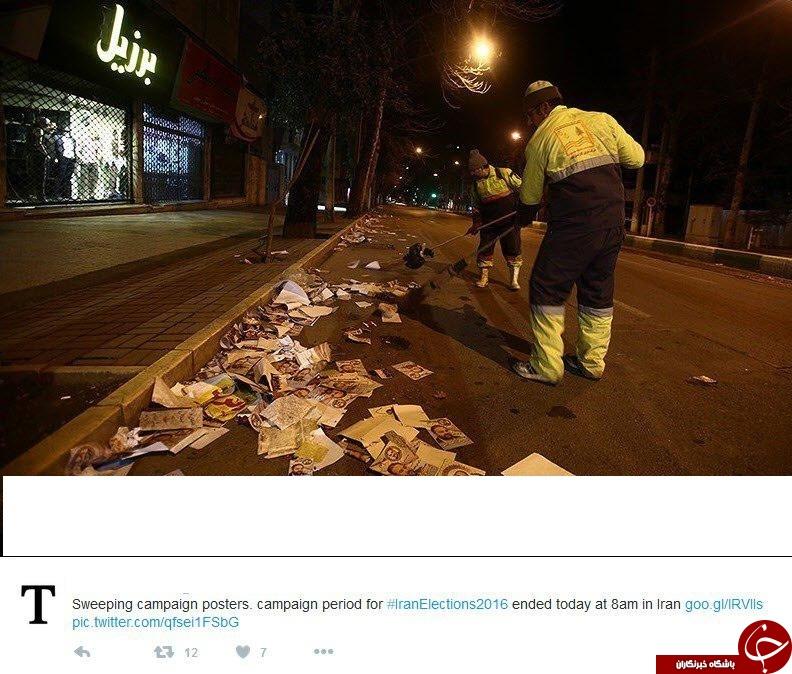 خبرنگار های خارجی قبل از انتخابات + تصاویر