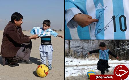 از برگزاری انتخابات در ایران تا تحویل لباس لیونل مسی به کودک افغان