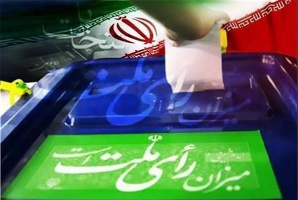 آمار اولیه از نتایج انتحابات مجلس شورای اسلامی در شهر تهران اعلام شد