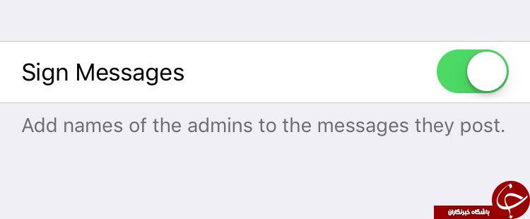 بروزرسانی قابلیت های جدید تلگرام+ دانلود