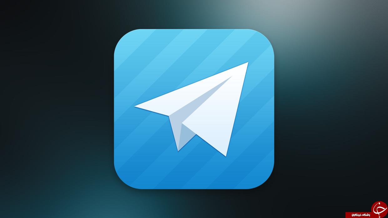 از دعوت شدن به کانال و گروه های تبلیغاتی تلگرام جلوگیری کنید + آموزش