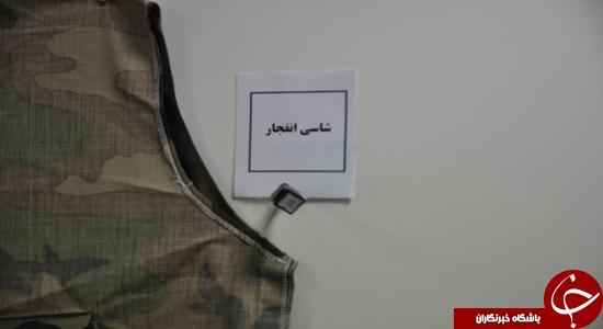 تروریست ها در تور اطلاعاتی