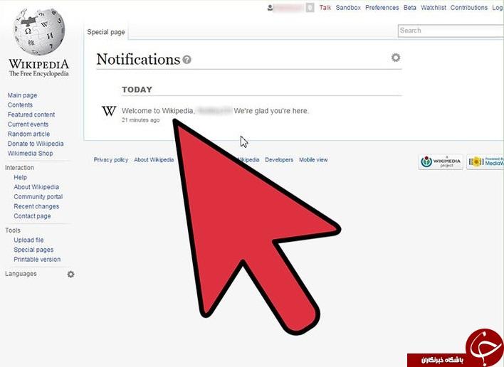 تنها در 1 دقیقه یک صفحه در wikipedia بسازید + آموزش تصویری
