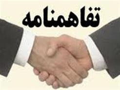 3116830 344 منطقه آذربایجان می تواند پایگاه ارتباطی ایران و ترکیه باشد