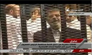 حکم مرسی اعلام شد