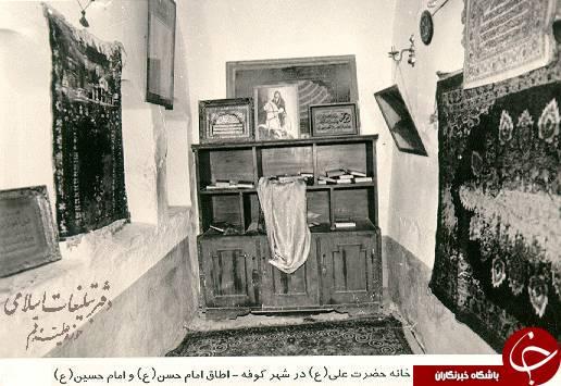 تصاویر قدیمی از خانه حضرت امیرالمؤمنین(ع) در کوفه