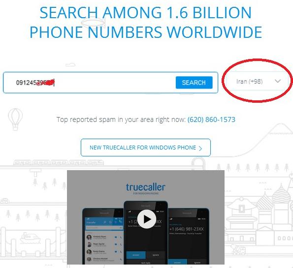 روش حذف شماره تلفن ها از Truecaller