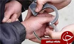 تشکیل دادگاه سارق مسلحانه طلا فروشی آشخانه