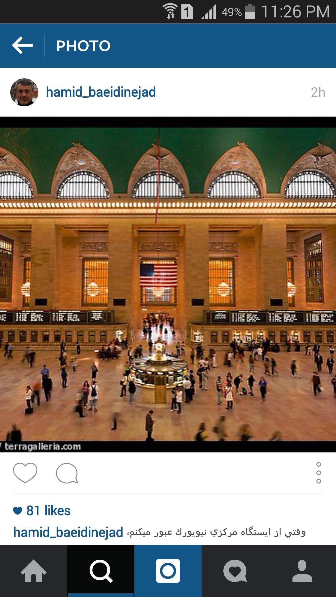 خاطرات نیویورک در اینستاگرام عضو تیم هستهای