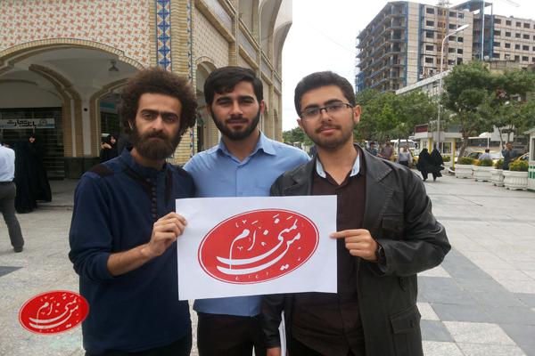 به کمپین من یمنی هستم بپیوندید