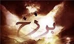 آتش دنیا چه تفاوتی با آتش قیامت دارد