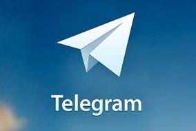 نتیجه تصویری برای تصویر تلگرام برای سایت