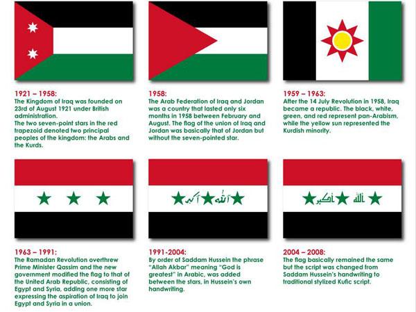 پرچم و سرود ملی عراق تغییر میکند