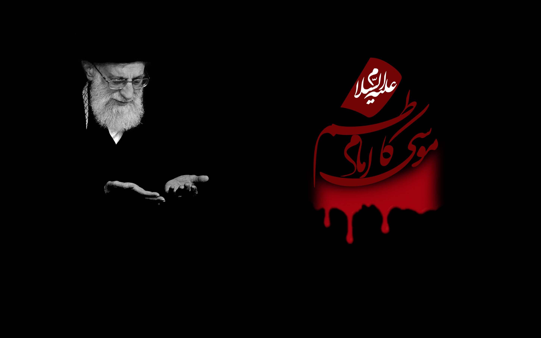 خصوصیات و زندگی نامه امام کاظم علیه السلام+دانلود