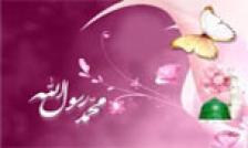 دانلود کتاب جامع الکترونیکی حضرت محمد (ص)