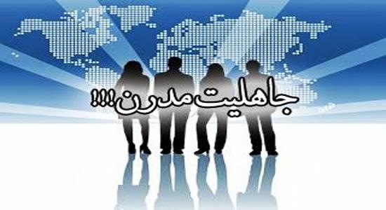 آل سعود قلب جاهلیت مدرن در غرب آسیا