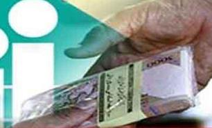 اطلاعیه جدید درباره حذف شدگان از دریافت یارانه نقدی