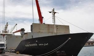 حمایت ناوگروه 34 از کشتی