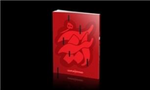 مجموعه داستانهای عاشورایی آیینه رونمایی شد