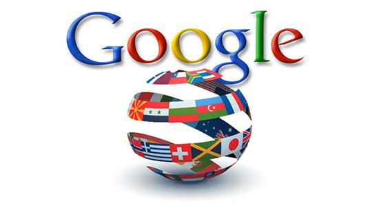 گوگل ترجمه