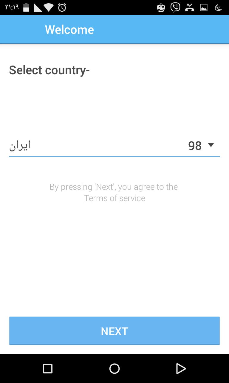 3198275 403 یک دو سه،ورود پیام تبلیغاتی ممنوع!