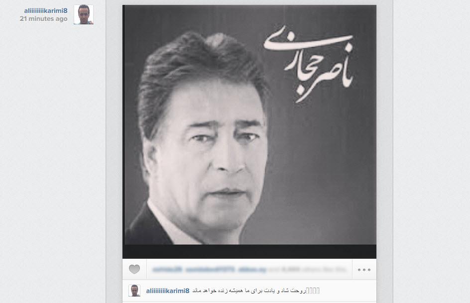عکس یک استقلالی در اینستاگرام یک پرسپولیسی
