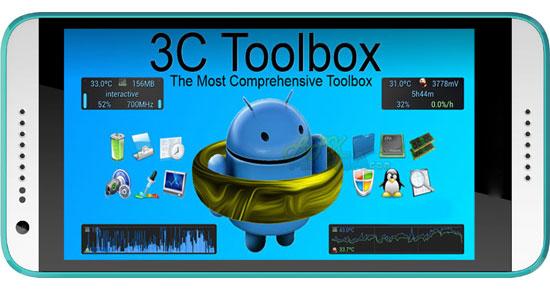 کاملترین و جامع ترین جعبه ابزار گوشی برای اندروید +دانلود