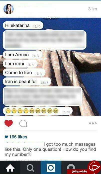 پیام عاشقانه یک ایرانی به نامزد کریس رونالدو