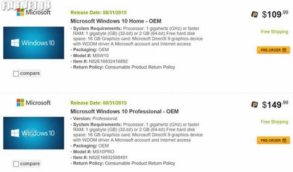 قیمت نسخه نهایی ویندوز ۱۰ لو رفت
