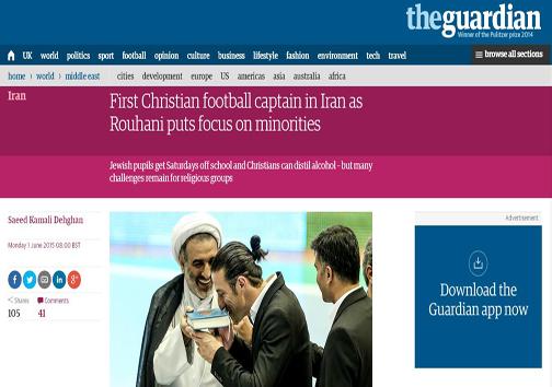 اعتقاد کاپیتان مسیحی ایران به دین مبین اسلام